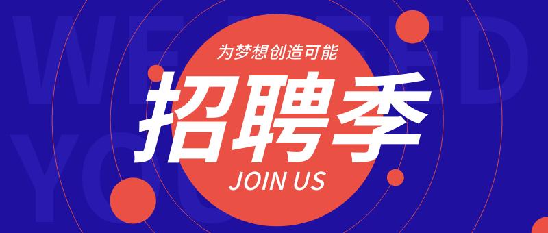 芜湖招聘网